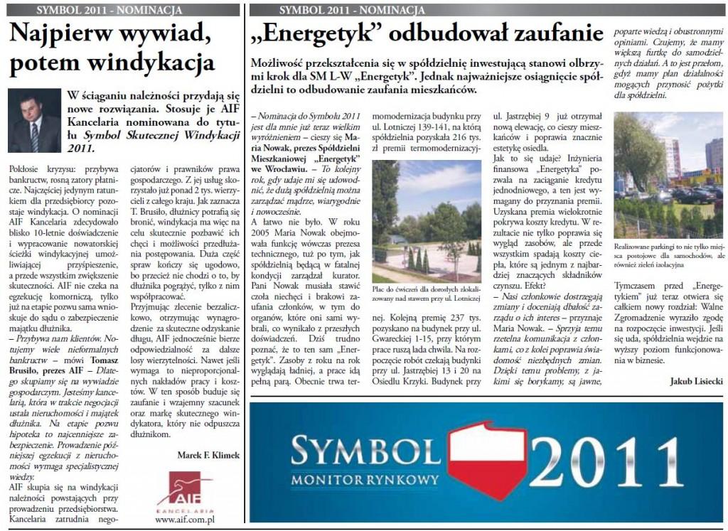 Artykuł: Nominaje do Symbolu Skutecznej Windykacji 2011